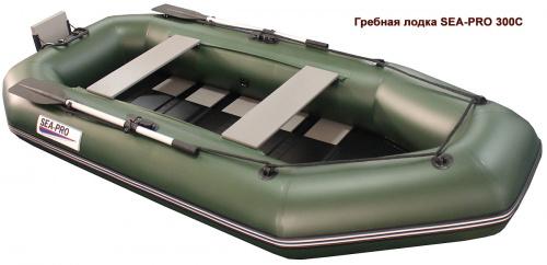 Лодка ПВХ Sea-pro 300С