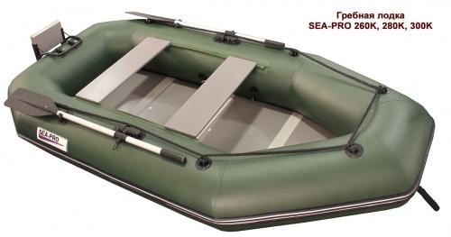 Лодка ПВХ Sea-pro 300К