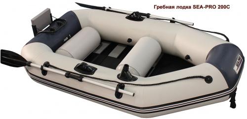Лодка ПВХ Sea-pro 200С