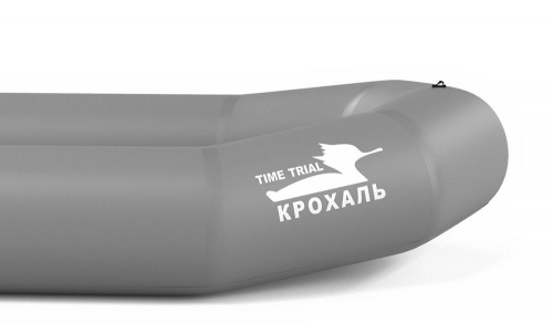 Лодка Пакрафт Крохаль-550