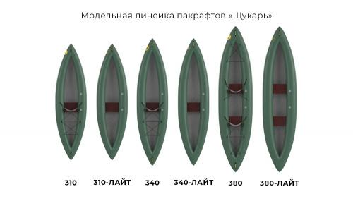Лодка Пакрафт ЩУКАРЬ — 340 ЛАЙТ