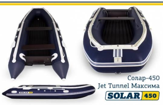 Лодка ПВХ SOLAR-450 Jet tunnel