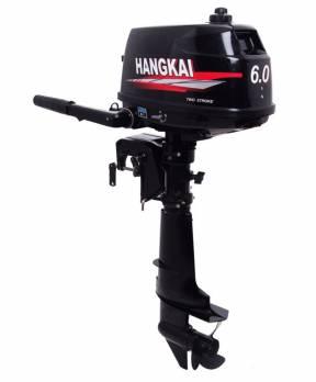 Мотор Hangkai 6.0HP (2т)