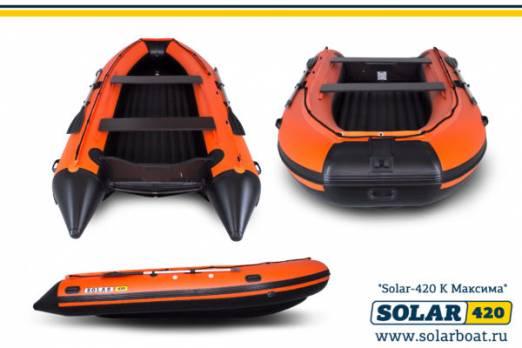 Лодка ПВХ SOLAR-420 К