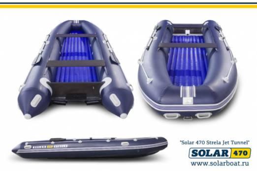 Лодка ПВХ SOLAR-470 Strela Jet tunnel
