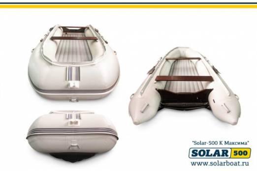 Лодка ПВХ SOLAR-500 К